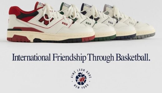 【Aimé Leon Dore × New Balance】〈P550 Basketball Oxford〉が2020年10月9日に発売予定
