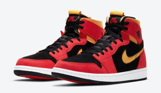 "【Nike】Air Jordan 1 Zoom Comfort ""Chile Red""が国内2月3日に発売予定"