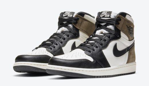 """【Nike】Air Jordan 1 Retro High OG """"Dark Mocha""""が国内2020年11月21日に発売予定"""
