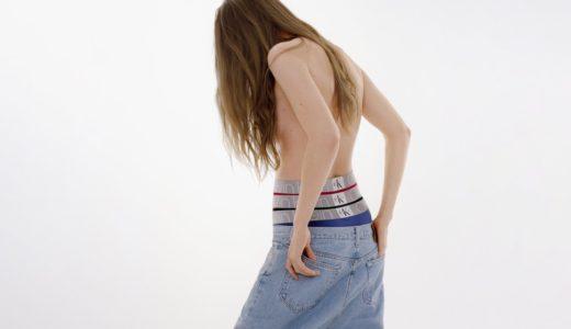 【Kith × Calvin Klein】コラボアンダーウェアが9月12日(土)に発売予定
