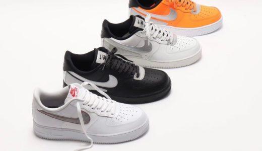 【3M × Nike】Air Force 1 Low 全4色が国内11月16日に発売予定