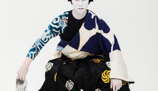 【HUMAN MADE® × adidas】TOKIO SOLAR & UNOFCLが国内9月22日/9月25日に発売予定