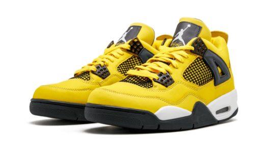 """【Nike】Air Jordan 4 Retro """"Lightning""""が2021年8月に復刻発売予定か"""