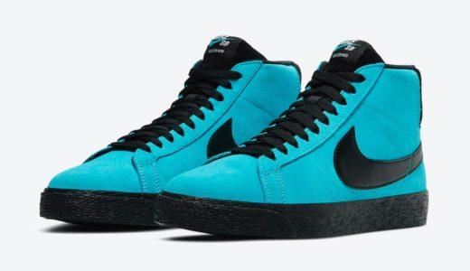 "【Nike SB】Zoom Blazer Mid ""Baltic Blue"" Invert Packが国内10月10日に発売予定"