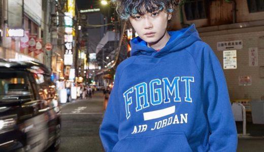 【fragment design × Nike】Air Jordan アパレルコレクションが国内9月17日に発売予定