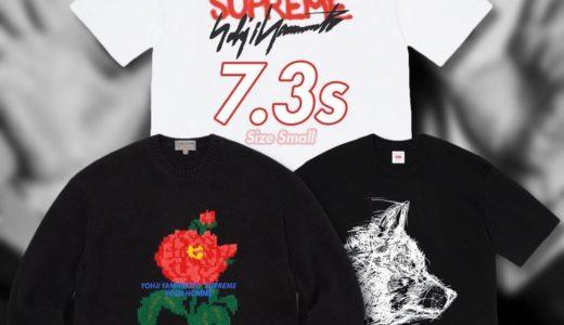 【Supreme】2020FW WEEK4 US アメリカでの完売タイムランキングが公開