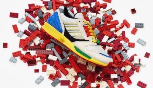 【LEGO × adidas】ZX 8000が国内9月25日に発売予定