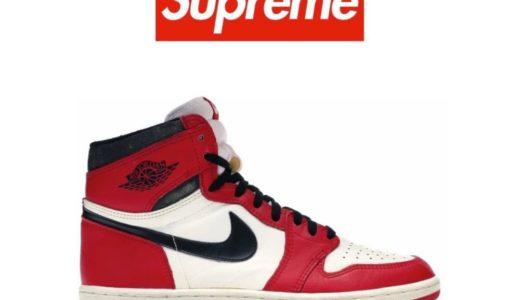 【Supreme × Nike】Air Jordan 1 Highが2021FWコレクションにて発売予定