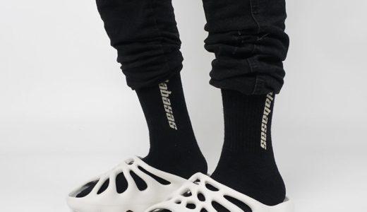 "【adidas】新型サンダル〈YEEZY 450 SLIDE ""OPHANI""〉が2020年12月27日に発売予定"