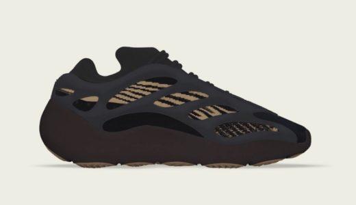 "【adidas】YEEZY 700 V3 ""CLAY BROWN""が2020年12月21日に発売予定"