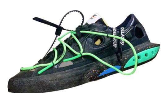 【Off-White™ × Nike】Blazer Low '77が2021年夏に発売予定