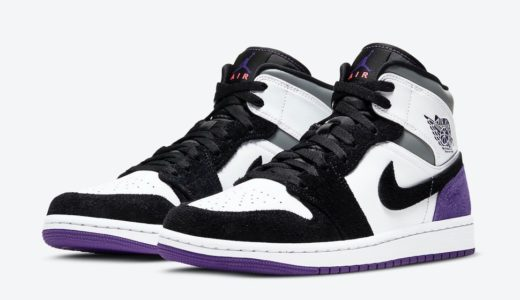 "【Nike】Air Jordan 1 Mid SE ""Varsity Purple""が2020年近日発売予定"