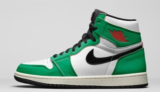"【Nike】Wmns Air Jordan 1 Retro High OG ""Lucky Green""が2020年10月15日に発売予定"