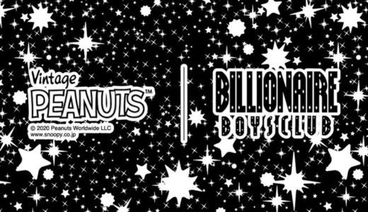 【Billionaire Boys Club × PEANUTS】最新カプセルコレクションが9月19日に発売予定