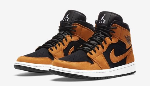 "【Nike】Air Jordan 1 Mid ""Wheat""が2020年秋に発売予定"