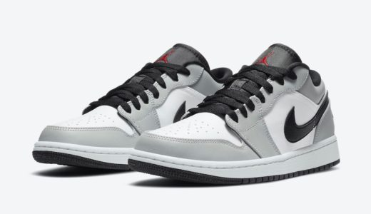 "【Nike】Air Jordan 1 Low ""Light Solar Flare Heather""が国内11月27日に発売予定"