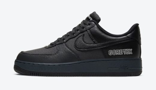 "【Nike】Air Force 1 Gore-Tex ""Black""が2020年秋に発売予定"
