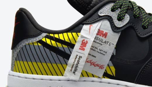 【3M × Nike】Air Force 1 React D/MS/Xが2020年近日発売予定