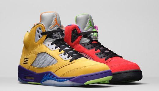 "【Nike】30周年記念モデル Air Jordan 5 Retro ""What The""が国内11月7日に発売予定"