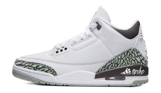 【A Ma Maniere × Nike】Wmns Air Jordan 3 Retro SPが2021年初旬に発売予定