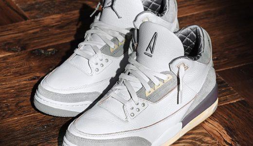 【A Ma Maniere × Nike】Air Jordan 3 Retro SPが2021年4月21日に発売予定