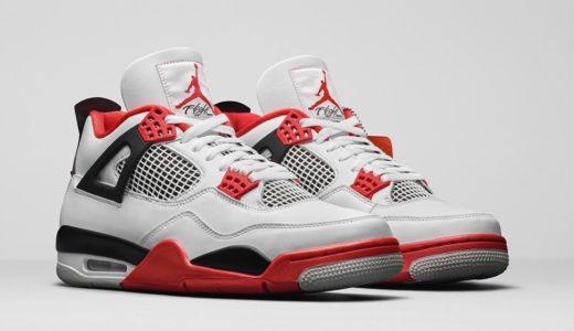 "【Nike】Air Jordan 4 Retro OG ""Fire Red""が国内2020年11月28日に復刻発売予定"