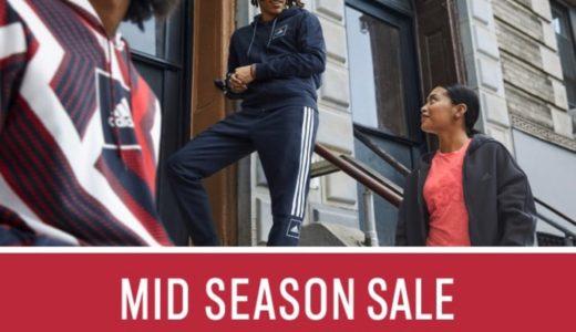 【adidas】最大70%オフ!2020年秋アイテムがお得なスペシャルセールが10月4日まで開催