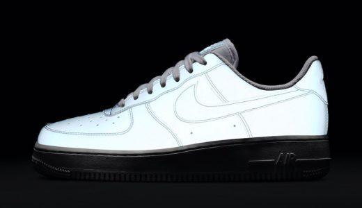 """【Nike】全面リフレクティブアッパーの Air Force 1 Low """"Reflective""""が発売予定"""