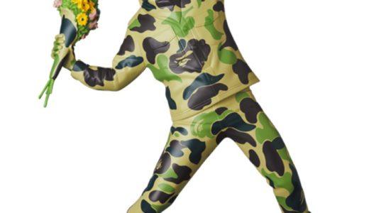 【BRANDALISM × BAPE®︎】カモ柄のFLOWER BOMBERが国内11月7日に発売予定