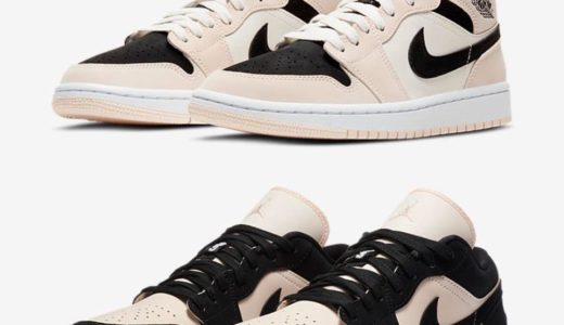 "【Nike】Wmns Air Jordan 1 Low & Mid ""Guava Ice""が国内10月3日に発売予定"