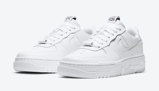 "【Nike】Air Force 1 Pixel ""Triple White""が国内10月22日に発売予定"
