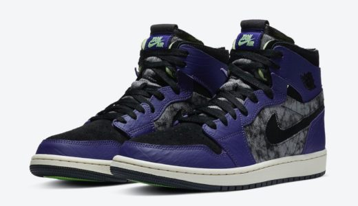 "【Nike × Zion Williamson】Air Jordan 1 Zoom Air CMFT ""Bayou Boys""が2020年秋に発売予定"