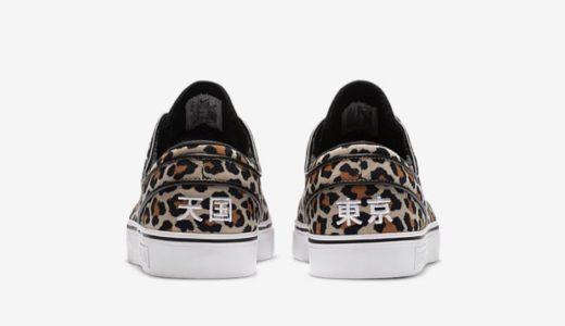 "【Wacko Maria × Nike SB】Janoski Canvas OG QS ""Leopard""が国内10月29日/10月31日に発売予定"