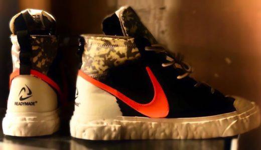【Nike × READYMADE】Blazer Midが2021年2月27日に発売予定