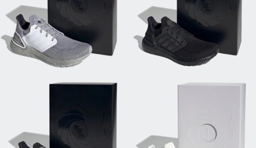 """adidas × 007 No Time to Die Ultra Boost """"James Bond"""" Collectionが国内9月17日/9月24日に発売予定"""