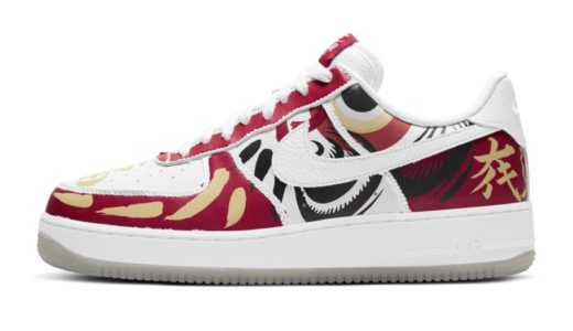"【Nike】Air Force 1 '07 PRM ""I Believe 達磨""が国内2021年1月9日/2月18日に復刻発売予定"