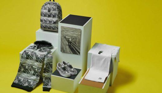 【Vans × MoMA】最新コラボコレクション第2弾が国内11月11日に発売予定