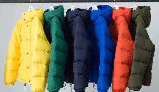【Polo Ralph Lauren × Ron Herman】別注ダウンジャケットが国内10月24日に発売予定