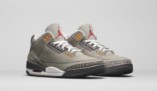 """【Nike】Air Jordan 3 Retro """"Cool Grey""""が国内2021年2月6日に復刻発売予定"""