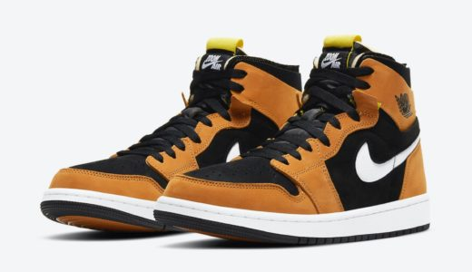 "【Nike】Air Jordan 1 Zoom Air CMFT ""Monarch Orange""が国内2021年1月18日に発売予定"