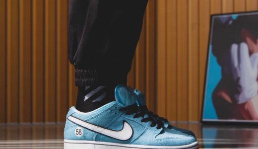 "【Nike SB】Dunk Low Pro ""Club 58""が2021年初旬に発売予定"