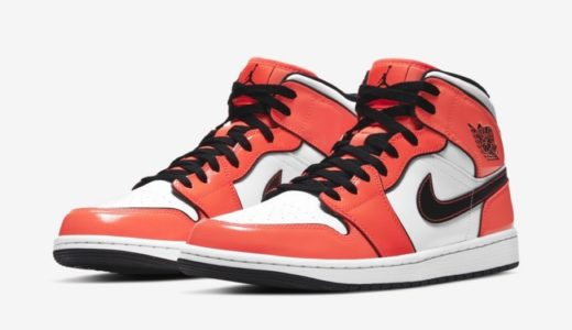 "【Nike】Air Jordan 1 Mid SE ""Turf Orange""が発売予定"