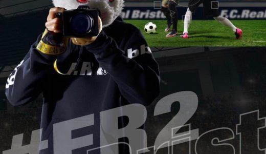 【#FR2 × F.C.R.B.】SOPH.TOKYOの21周年を記念したコラボアイテムが11月2日に発売予定
