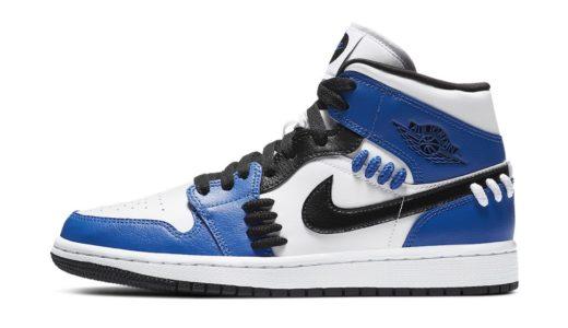"【Nike】Wmns Air Jordan 1 Mid SE ""Sisterhood""が国内10月22日に発売予定"