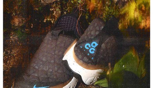 【UNION × Nike】別注第2弾 ACG Moc 3.0 が国内10月6日に限定発売予定