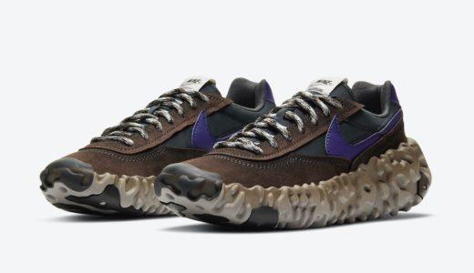 """【Nike】OverBreak SP """"Baroque Brown""""が国内2020年10月30日に発売予定"""