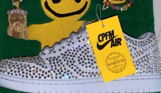 【CPFM × Nike】Dunk Lowが2020年ホリデーシーズンに発売予定