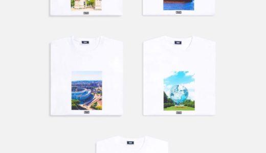 【Kith】ニューヨーク市5区にインスパイアされたTシャツが10月12日に発売予定