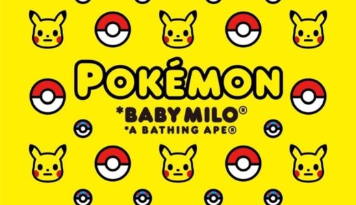 【BAPE®︎ BABY MILO® × Pokémon】2020年最新コラボコレクションが国内10月31日に発売予定