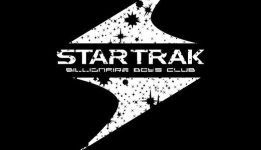 【Billionaire Boys Club × STAR TRAK】最新コラボコレクションが10月24日に発売予定